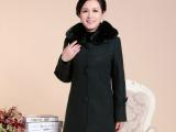 中老年冬季大衣女装毛领可卸毛呢外套韩版修身羊绒大衣女外套大码