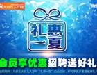夏季大京九人才大型现场招聘会每周二 周四 周六隆重举行