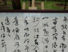 西安字画批发订制,西安国画山水画客厅画,西安国画名家,笑语堂