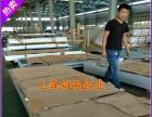 大量批发铝板铝卷保温铝卷铝皮生产厂家