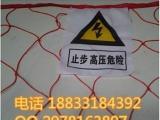 西安多种款式安全围网1.5*100米三色