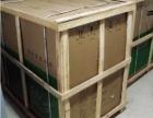 兰州包装公司木箱木架包装