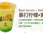 奶茶加盟吾饮良品港式奶茶品牌 全国已有1000多家加盟商见证