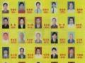 柳州市天地文化传播有限公司