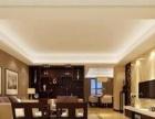 专业室内外装修,旧房改造,商务店铺装修,致电优惠