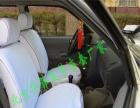 座套定做现代伊兰特的士座套大众捷达蓝白布出租车座套印广告