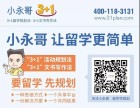 精选活动 2018 北京拒马河生物多样性实践调研
