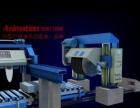 机械企业宣传片动画动漫+机械三维仿真演示+VR机械