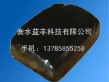 聚氯乙烯胶泥,聚氯乙烯胶泥现货供应