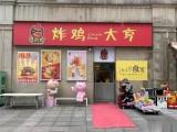 个人急转南明花果园S2区30平炸鸡小吃店餐饮旺铺
