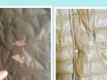 雪墨干洗加盟皮制品无痕修补技术加盟 干洗