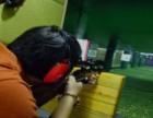 東莞虎門哪里有開放的實彈射擊俱樂部或者靶場