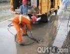 平湖专业高压管道清洗疏通 清理化粪池,24小时服务