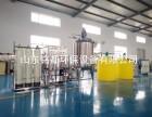 江苏切削液生产设备配方价格