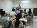 沈阳哪有正规的日语培训学校啊
