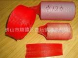 塑料包装网套 塑料包装网 保护网套