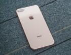 苹果8P按揭办理资料有哪些 手机按揭具体是什么流程