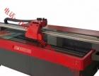 手机壳打印机木板玩具彩印机ABS玩具UV平板打印机
