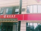 西单大悦城把角15米展示面 租户银行年租金80万