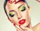 盐城学习化妆培训哪家学校比较有名气?