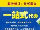 九江德安县劳务派遣年审要带什么证件去办理
