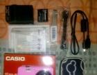 卡西欧EX-ZS35美颜相机 自拍神器