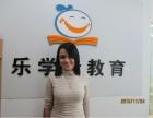 北京专业西班牙语培训招生包教包会学不会免费重学