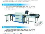 药品电子监管码 喷印系统药盒赋码 惠普技术 药监码喷码机设备
