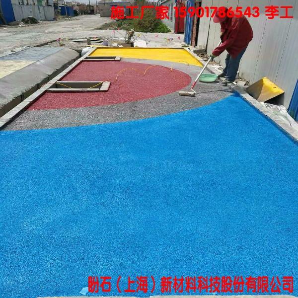 新品 内蒙古呼和浩特彩色透水混凝土/艺术压花地坪材料施工厂家