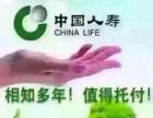 灞桥区保险代办点,办理车险,少儿险,健康险,理财等