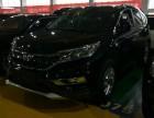 转让 轿车 本田 CR-V
