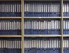 南充公司注册,代理记账,商标注册-老掌柜财税