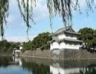 日本本州温泉六日游|南宁到日本旅游线路|日本旅游攻略