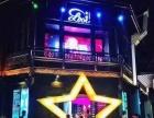福州第一潮牌夜店乐府酒吧
