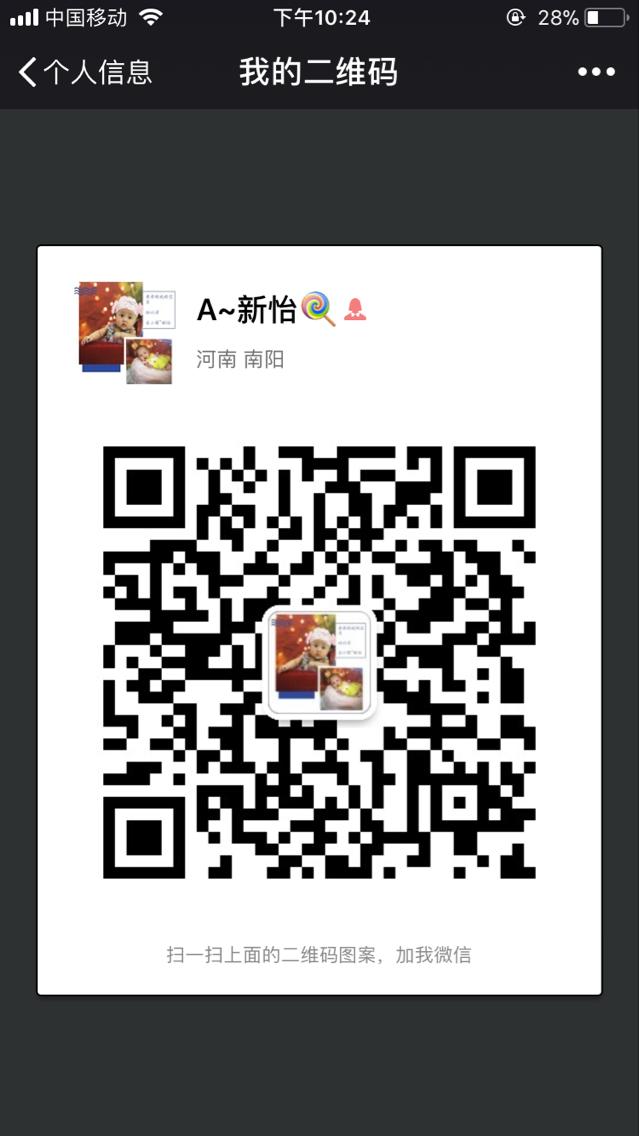 QQ图片20180115153129.png