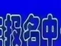 【傻大姐家政】加盟官网/加盟费用/项目详情
