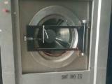 酒店宾馆洗浴中心专用洗涤设备二手洗涤设备更实惠