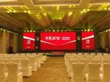 武汉庆典会展用品租赁 演出舞美布展搭建