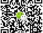 郑州哪里有好的韩语培训班 上智国际语言中心