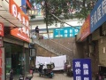 文化北路 商业街卖场 18平米