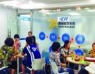 上海托福一般能考多少分新托福基础铂金课程