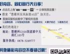 8月20-21日全新东风标致3008上市品鉴会