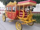 东莞端午节旅游专用皇家马车观光马车公主马车人力黄包车租赁