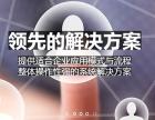爱润妍分销APP系统定制