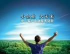 北京专业公司正规贷款创业贷50起个人贷20起保额保批