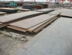 合肥铺路钢板出租基础土方垫道