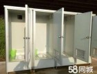 漳州出售活动房 住人集装箱房6 3米,住人活动房