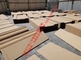 优质仿石铝单板