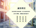南京哪家建筑表现培训比较好