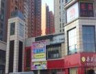 惠州比亚迪大门正对面 金铺京华购物广场30万人 流